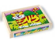 Set 4 puzzle animale din junglă